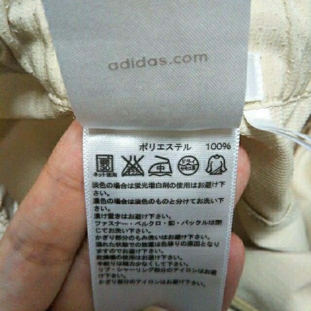 adidas(アディダス)の【2425様専用】adidas レディース トレーニングパンツ Mサイズ スポーツ/アウトドアのランニング(ウェア)の商品写真