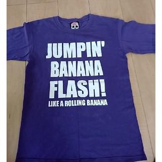 バナナフィッシュ(BANANA FISH)のBANANA FISH Tシャツ(Tシャツ(半袖/袖なし))