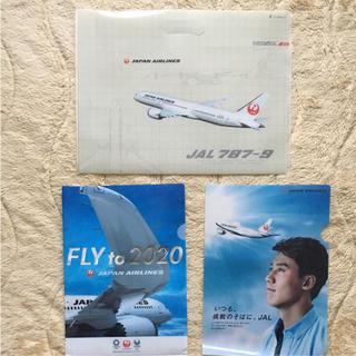 ジャル(ニホンコウクウ)(JAL(日本航空))のJALファイルセット売り(クリアファイル)