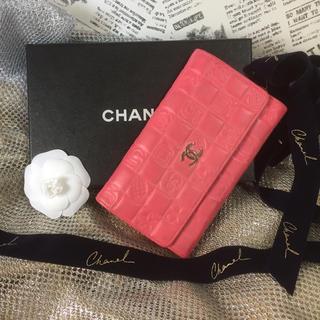 シャネル(CHANEL)のCHANEL☆シャネル☆アイコンライン☆長財布☆ピンク☆レア☆美品(財布)