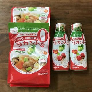 サラヤ(SARAYA)のラカントS 600g ×2 液状 280 ×2 (ダイエット食品)