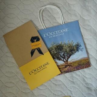 ロクシタン(L'OCCITANE)の新品!ロクシタン☆ギフトバッグ&ギフト袋☆ショッパー ラッピング プレゼント☆(ラッピング/包装)