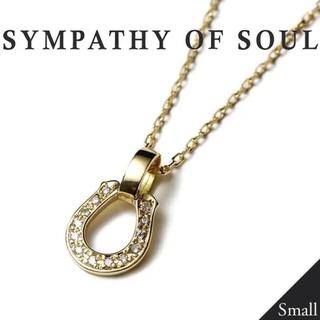 エスオーエスエフピー(S.O.S fp)の値下げ 人気 シンパシーオブソウル ホースシュー 18金 ダイヤ(ネックレス)