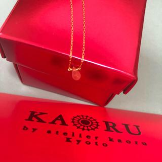 カオル(KAORU)のKAORU ポロリン インカローズ(ネックレス)