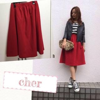 シェル(Cher)のcher ミモレ丈スカート(ロングスカート)