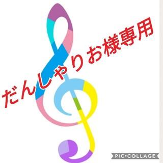 ウクレレ用弦 白(その他)