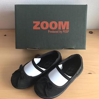 ズーム(Zoom)のZOOM ズーム バレーシューズ 17.0cm 18.0cm(スリッポン)