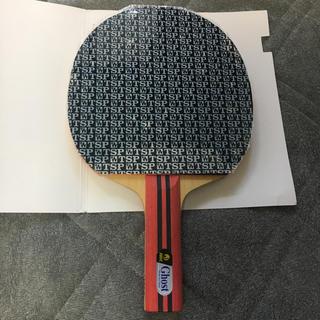 ジュウイック(JUIC)の卓球ラケット ゴースト(卓球)