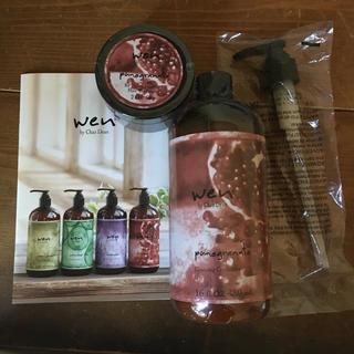 ウェン(WEN)のwen洗髪料&トリートメント&ポンプ新品セット♡(シャンプー)