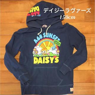 ディジーラバーズ(DAISY LOVERS)の【M】150cm デイジーラヴァーズ パーカー(Tシャツ/カットソー)