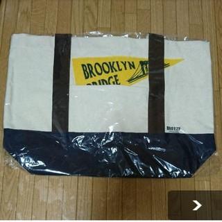ブリーズ(BREEZE)の新品未使用、未開封 BREEZE ノベルティ トートバッグ(トートバッグ)