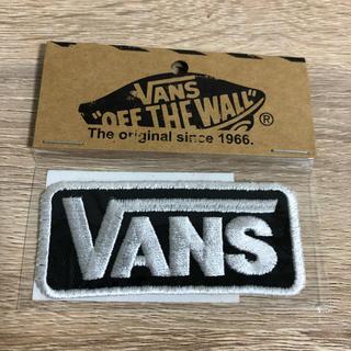 ヴァンズ(VANS)のVANS ワッペン 新品 早い者勝ちです(その他)