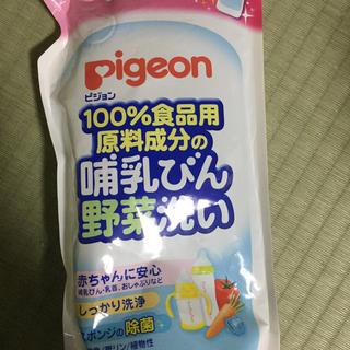 ピジョン(Pigeon)のピジョン哺乳瓶洗い(食器/哺乳ビン用洗剤)