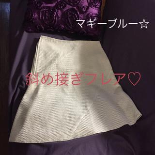 ギンザマギー(銀座マギー)の上品可愛い♡マギーブルーの斜めはぎフレア(ミニスカート)