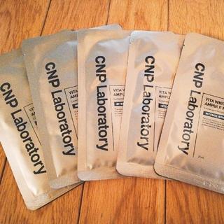 チャアンドパク(CNP)のcnp laboratory フェイスパックマスク 5枚(パック/フェイスマスク)