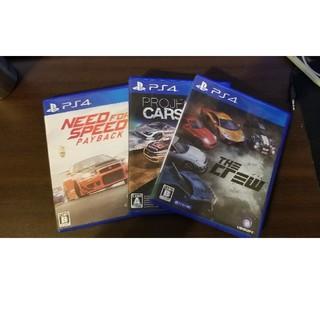 プレイステーション4(PlayStation4)のps4レースゲーム3本セットNeed For Speed PAYBACK etc(家庭用ゲームソフト)