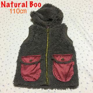 ナチュラルブー(Natural Boo)のナチュラルブー ブーフーウー 110㎝ モコモコ ファー ベスト(ジャケット/上着)