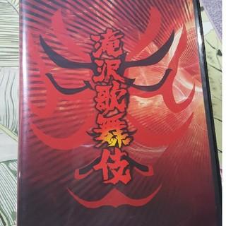 タッキーアンドツバサ(タッキー&翼)の滝沢歌舞伎DVD(アイドルグッズ)
