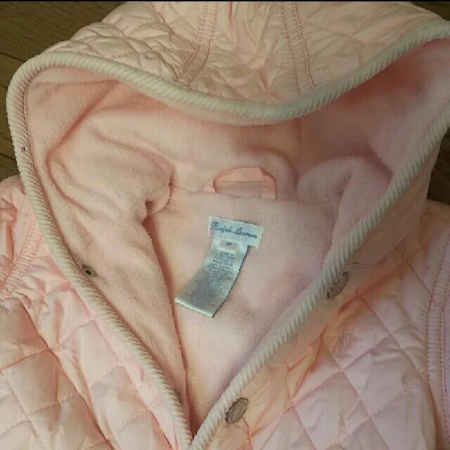 Ralph Lauren(ラルフローレン)のラルフ・ローレン ジャンプスーツ ベビーピンク キッズ/ベビー/マタニティのベビー服(~85cm)(カバーオール)の商品写真