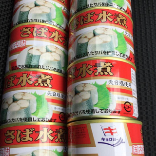 国産 鯖缶☆さば水煮190g