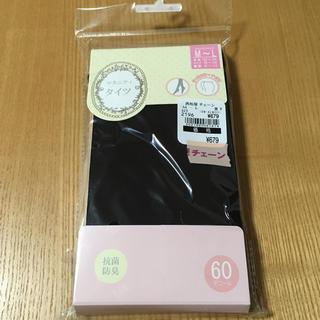 ニシマツヤ(西松屋)のマタニティタイツ 黒 60デニール(マタニティタイツ/レギンス)