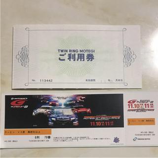 2018 SUPER GTシリーズ(最終戦) チケット V3(モータースポーツ)