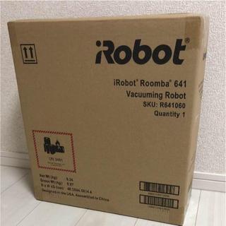 アイロボット(iRobot)のルンバ 641 新品、未開封【送料込み】(掃除機)