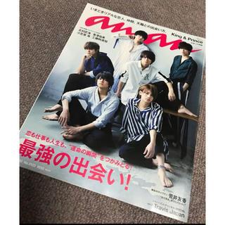 king&prince anan 5/30(アイドル)