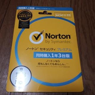 ノートン(Norton)のノートン セキュリティ プレミアム(その他)