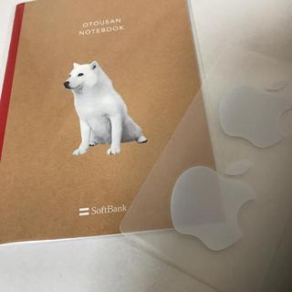 アップル(Apple)の純正シール ソフトバンク SoftBank ノート ノベルティ Apple(ノベルティグッズ)