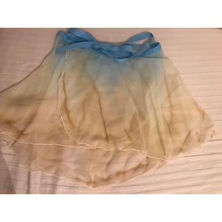 チャコット(CHACOTT)の希少♪ water colour バレエスカート イエロー×ブルーグラデーション(ダンス/バレエ)