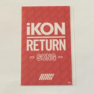 アイコン(iKON)のiKON ステッカー ユニョン(アイドルグッズ)