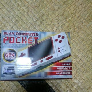 ゲームボーイアドバンス(ゲームボーイアドバンス)のプレイコンピュータポケット(家庭用ゲーム機本体)