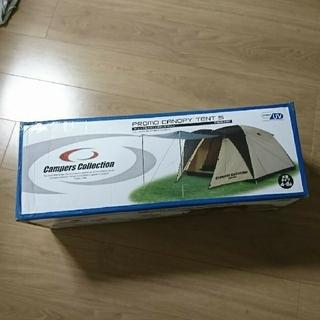 キャンパーズコレクション(Campers Collection)の新品未開封 大型タイプ campers Collection テント  (テント/タープ)