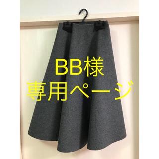 ルシェルブルー(LE CIEL BLEU)のルシェルブルー ダブルメルトンテントスカート(ひざ丈スカート)