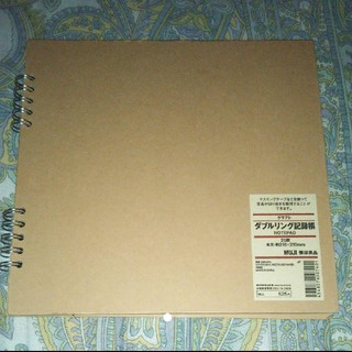 MUJI (無印良品) - 無印良品 クラフトダブルリング記録帳