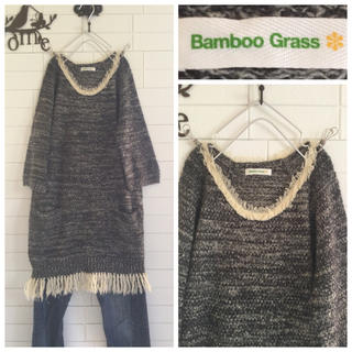 バンブーブラス(BAMBOO GRASS)のBamboo Grass  ロングニット(ひざ丈ワンピース)