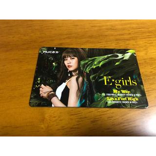 イーガールズ(E-girls)のE-girls My Way 鷲尾伶菜ver ミュージックカード(その他)