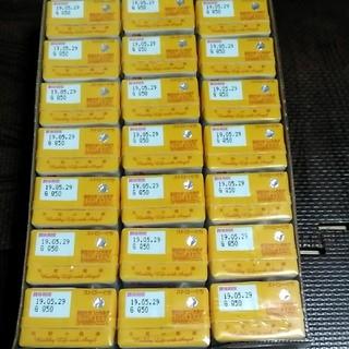モリナガセイカ(森永製菓)の専用★森永コラーゲンドリンク 48本 レモン味(コラーゲン)