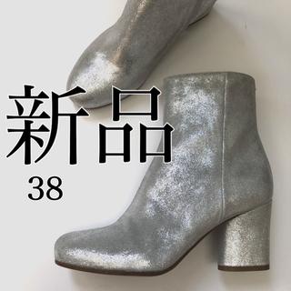 マルタンマルジェラ(Maison Martin Margiela)の新品メゾン マルタン マルジェラ シルバー ブーツ ブーティ 38(ブーツ)