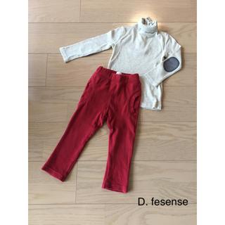 ディーフェセンス(D.fesense)のD. fesense ☆パンツ80(パンツ)