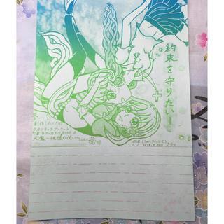 🌸同人便箋 創作(オリジナル)×2種(その他)
