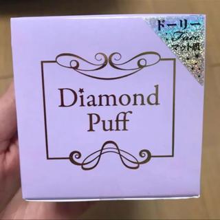 ダイヤモンドビューティー(Diamond Beauty)のダイアモンドパフ DF(ドーリーフェイス)新品未使用(フェイスパウダー)