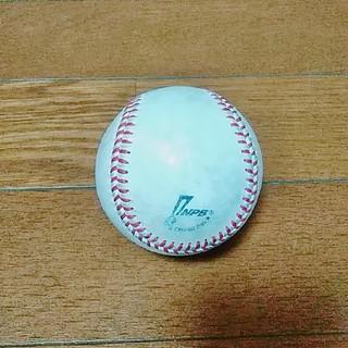 ミズノ(MIZUNO)の硬式ボール(ボール)