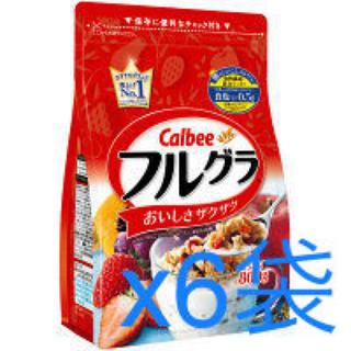 カルビー(カルビー)のフルグラ 800g 6袋 カルビー フルーツグラノーラ シリアル(米/穀物)