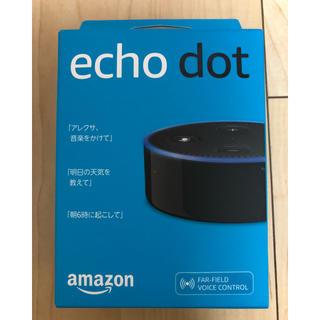 エコー(ECHO)のAmazon Echo Dot (スピーカー)