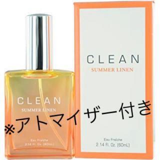 クリーン(CLEAN)の香水 クリーン(香水(女性用))