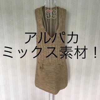 ★SunaUna★極美品★アルパカ混!可愛ケーブル編!ノースリーブチュニック38