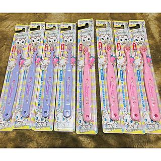 ジュエルペット(ジュエルペット)のジュエルペット キッズ歯ブラシ 8本セット(歯ブラシ/歯みがき用品)