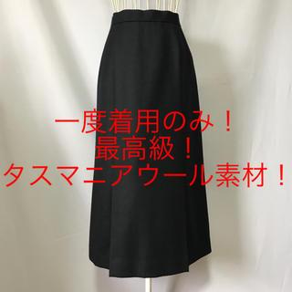 ★DAKS★一度着用のみ★最高級タスマニアウール素材!お洒落プリーツ!スカートM